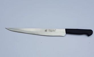 Şahin Balık Fleto Bıçağı 29cm
